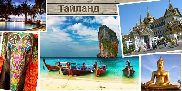 Thailand quotes